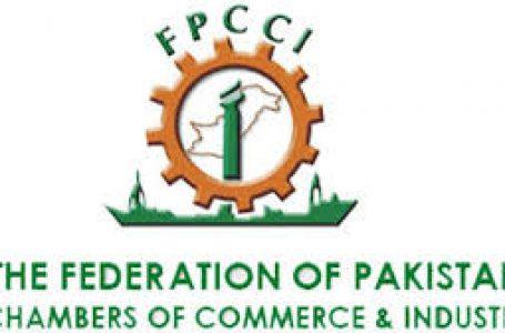 ایف پی سی سی آئی نے چھوٹے برآمد کنندگان کے لئے فارم ای کا خیرمقدم کیا