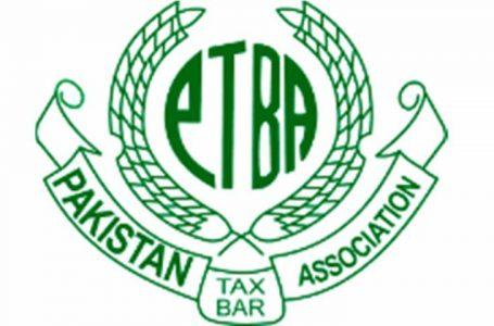 پی ٹی بی اے نے انکم ٹیکس گوشوارے جمع کروانے کے لئے 60 دن کی توسیع کا مطالبہ کیا ہے