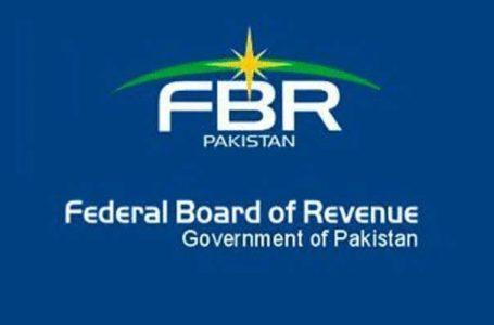 ایف بی آر نے کے پی کے ٹیکس دہندگان کے لئے رقم کی واپسی کی قرارداد کمیٹی تشکیل دی