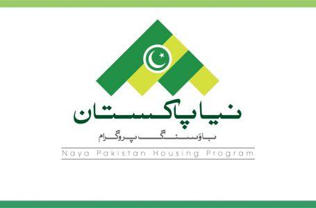 نیا پاکستان سرٹیفکیٹ میں رہائشی پاکستانیوں کو سرمایہ کاری کی اجازت نہیں: ایف بی آر