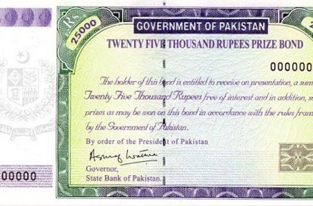 غیر رسمی معیشت کی حوصلہ شکنی کے لئے 25،000 روپے مالیت کے پریمیم پرائز بانڈز کا آغاز کیا گیا