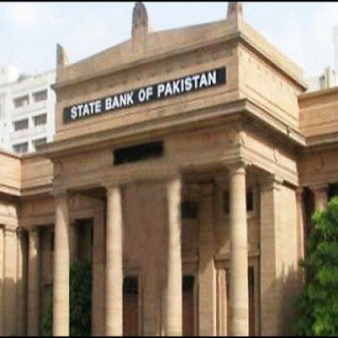 State Bank of Pakistan monitoring of ATMs